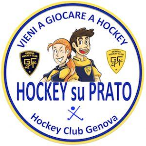 scuola hockey su prato HC Genova